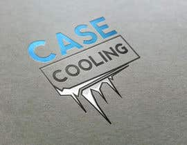 #13 for Logo for PC Cases, Fans, Coolers and hardware webshop af alpzgven