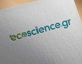Nro 123 kilpailuun Need a Logo and slogan käyttäjältä sagorak47