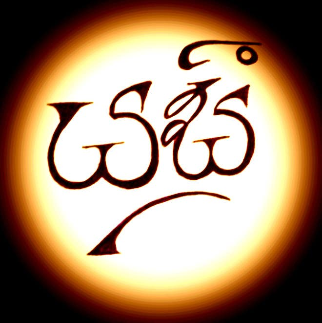 #15 for Design a Logo for www.hughleduc.com by zeroyasith
