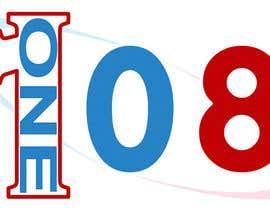 enghanynagy tarafından logo needed agency için no 14