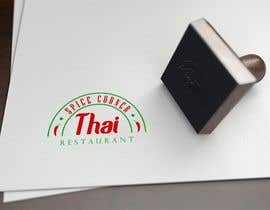 tieuhoangthanh tarafından Design a Logo için no 110