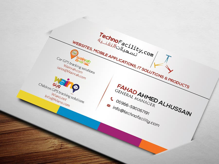 Entry 11 by warna86 for design a business card arabic and english contest entry 11 for design a business card arabic and english colourmoves
