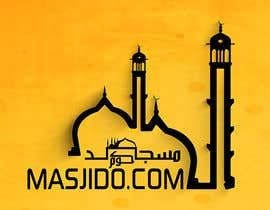 nº 65 pour Design a Logo for mosques web site par mounirchahid