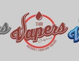 naythontio tarafından Design a Logo için no 9
