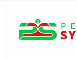 Nro 85 kilpailuun Logo for new Technology Company käyttäjältä venky9291