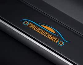 Nro 81 kilpailuun Design a Siimple Logo (Car Industry) käyttäjältä Khandesign11
