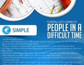 Nro 9 kilpailuun design a brochure for electricity and plumbing small business käyttäjältä mazcrwe7