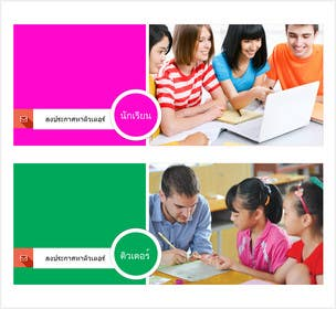 adrianusdenny tarafından Design 2 Banners for tutoring website. için no 7