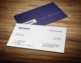 Imtedad tarafından Stunning Business Card Design için no 8
