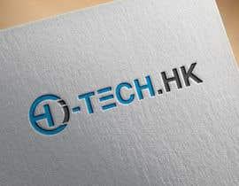 Nro 9 kilpailuun Design a Logo -- 2 käyttäjältä Khandesign11