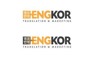 Nadasol tarafından Logo design for a translation and marketing business için no 19