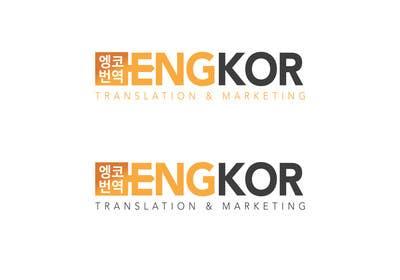 Nadasol tarafından Logo design for a translation and marketing business için no 21