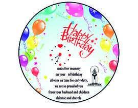 Nro 2 kilpailuun I need some Graphic Design for a birthday cake käyttäjältä A7mdSalama