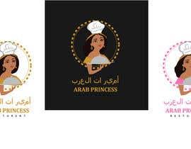 Nro 18 kilpailuun Develop a Brand Identity käyttäjältä tameemshahriar