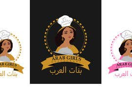 tameemshahriar tarafından Develop a Brand Identity için no 21