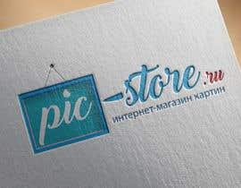 Nro 61 kilpailuun Разработка логотипа(LOGO) для интернет-магазина картин PIC-STORE.RU käyttäjältä grumezaeugen
