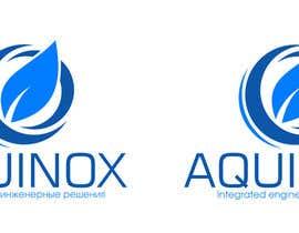 Nro 19 kilpailuun Разработка логотипа/Logo design käyttäjältä CAMPION1
