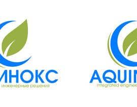 Nro 26 kilpailuun Разработка логотипа/Logo design käyttäjältä CAMPION1