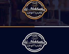 #48 untuk Design a Logo oleh deditrihermanto