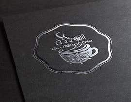 #46 untuk Design a Logo oleh hamzakof