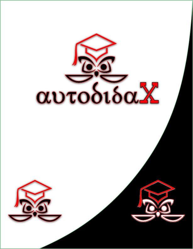 Конкурсная заявка №262 для Logo Design for autodidaX - be creative ;)