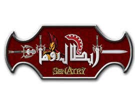 #54 untuk Logo Design for Online RTS Game Logo ( Logo will be Arabic ) oleh junaidaf
