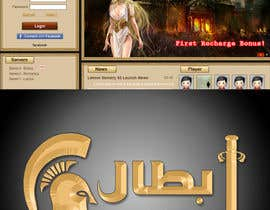 #12 untuk Logo Design for Online RTS Game Logo ( Logo will be Arabic ) oleh ma7mdmech