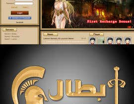 #27 untuk Logo Design for Online RTS Game Logo ( Logo will be Arabic ) oleh ma7mdmech