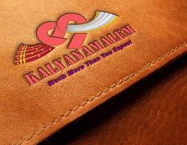 bohsin tarafından Design a Logo for a Matrimony Site için no 13