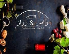shouravcri tarafından Design a Logo for Sandwich Shop için no 45