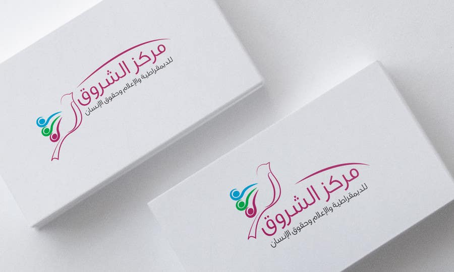 #22 for Logo & corporate identity by hachami2