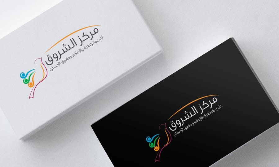 #23 for Logo & corporate identity by hachami2