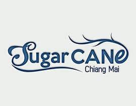 andryod tarafından Design a Logo  -  SugarCane için no 4