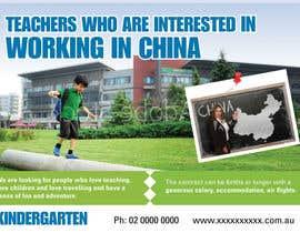 ManimaranP tarafından Design an Advertisement için no 2