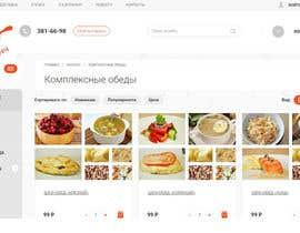 #50 for Разработка логотипа службы доставки еды by olgamirshnik22