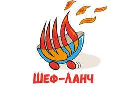 #22 for Разработка логотипа службы доставки еды by alekseychentsov