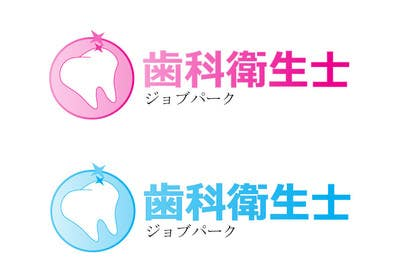 #16 for logo design for recruiting service for dental hygienist by sedattive18