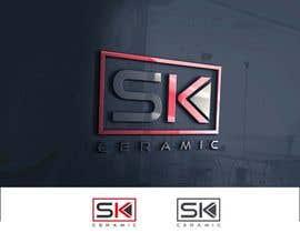 dgnGuru tarafından Design a Logo SK 1 için no 33