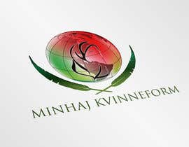 nº 46 pour Design en logo for a Muslim women organization par sreesiddhartha