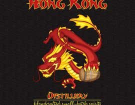 #437 untuk Logo Design for Hong Kong distillery - repost due to Wasabesprite not completing design and disappearing oleh chong8585