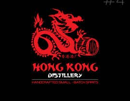 #359 untuk Logo Design for Hong Kong distillery - repost due to Wasabesprite not completing design and disappearing oleh NataliaFaLon