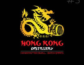 #394 untuk Logo Design for Hong Kong distillery - repost due to Wasabesprite not completing design and disappearing oleh NataliaFaLon