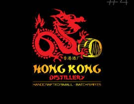 #409 untuk Logo Design for Hong Kong distillery - repost due to Wasabesprite not completing design and disappearing oleh NataliaFaLon