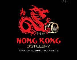 #426 untuk Logo Design for Hong Kong distillery - repost due to Wasabesprite not completing design and disappearing oleh NataliaFaLon