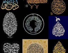 Alimhn tarafından Create Calligraphy Designs for 3D manufacture için no 3