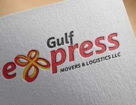 ShijoCochin tarafından Design a Logo for Transport & Movers Company için no 607