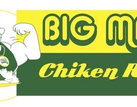 nº 21 pour Design a Logo for BIG MAN CHICKEN RICE par elisabetalfaro
