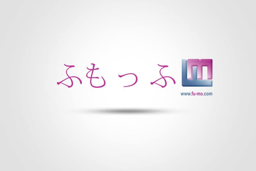 #127 for Logo Design for Online Service Provider by Ukrainianteam