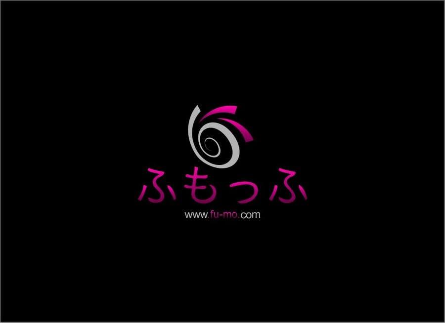 #171 for Logo Design for Online Service Provider by kalashaili
