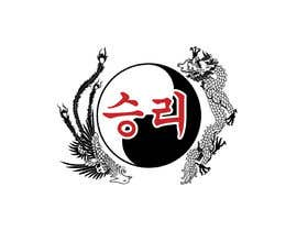 #5 untuk I need some Graphic Design for a Dragon & a Phoenix wrapping the outside of a Yin-Yang pattern and the Korean characters for Victory in the middle oleh enshano